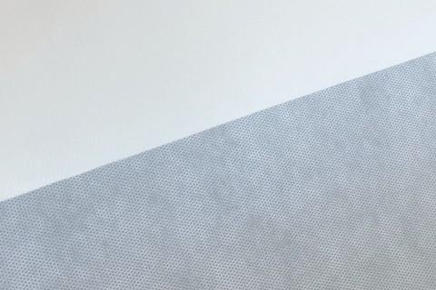 novely® Rückseitenvlies Spannvlies Inlettstoff Innenstoff  Polstervlies 80 g/m2 | 1 lfm x 160cm | Weiss